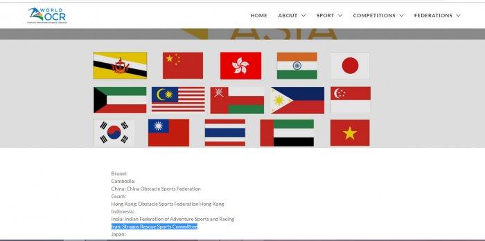 به رسمیت شناختن هنر ورزشی استراگوس در فدراسیون جهانی