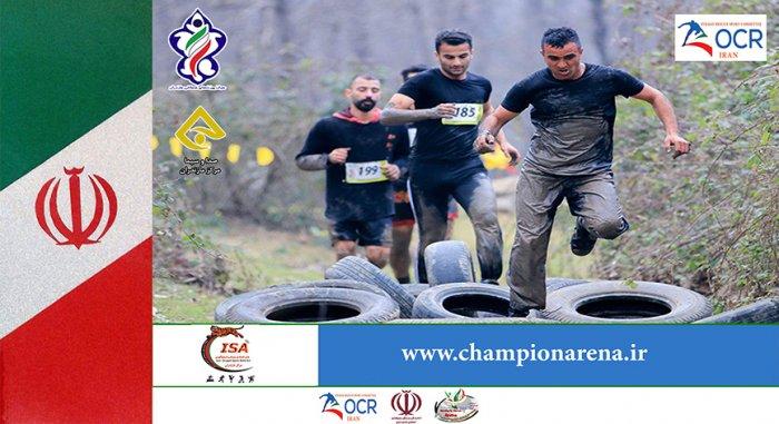 هفتمین دوره مسابقات حرفه ای عبور از موانع ،هنر امدادی ماجراجویانه هوگام (استراگوس) در جنگل ، دریا ، کوهستان