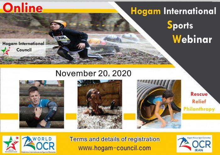 وبینار بین المللی هوگام Hogam International Sports Webinar